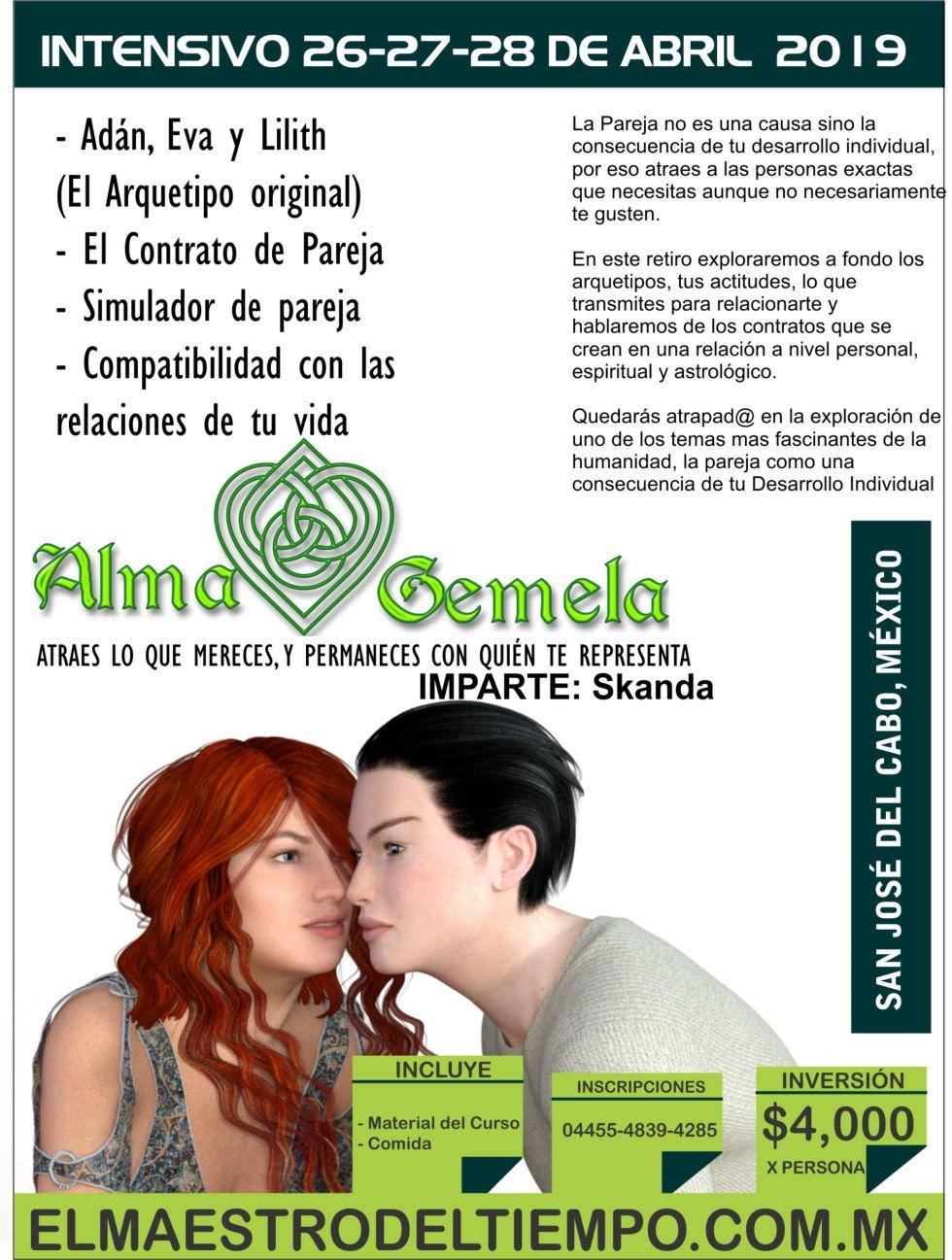 ALMAGEMELA